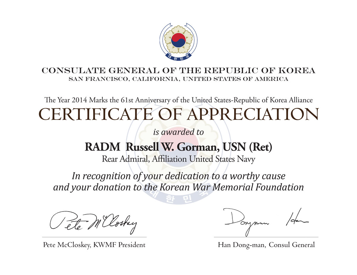 certificate of appreciation donation